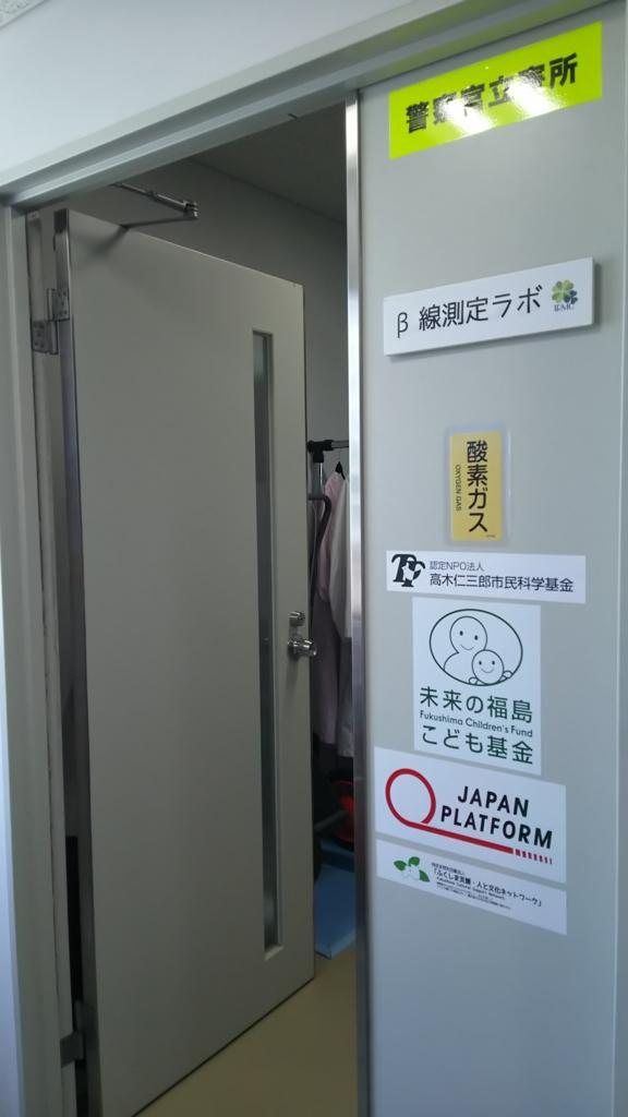 f:id:japanplatform:20170430123533j:plain