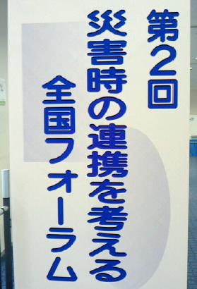 f:id:japanplatform:20170627104620p:plain