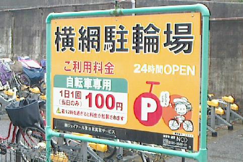 f:id:japanplatform:20170627105107p:plain