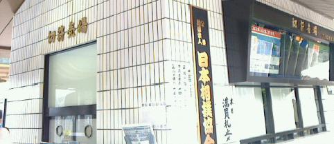 f:id:japanplatform:20170627105307p:plain