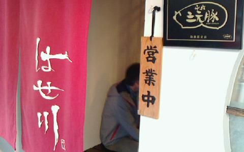 f:id:japanplatform:20170627105525p:plain
