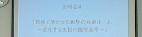 f:id:japanplatform:20170627105701p:plain