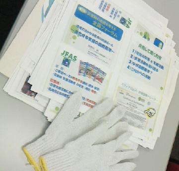 f:id:japanplatform:20170627105908p:plain