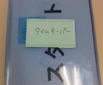 f:id:japanplatform:20170627110001p:plain