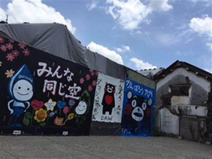 f:id:japanplatform:20170814172719p:plain
