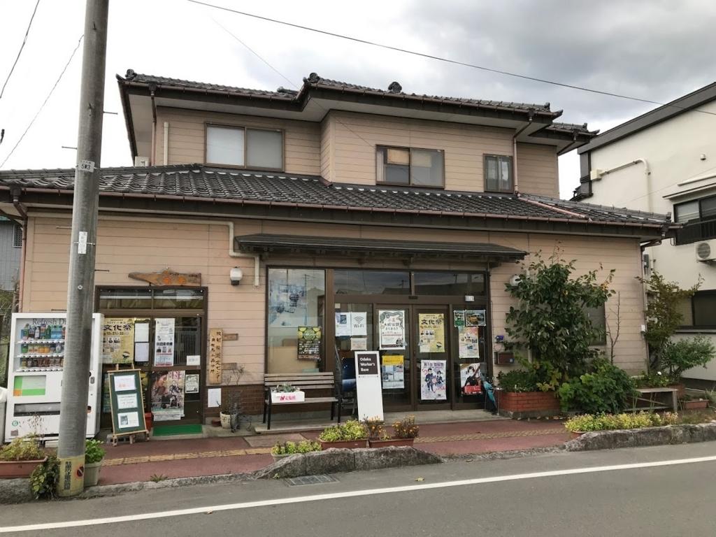 f:id:japanplatform:20171016110557j:plain