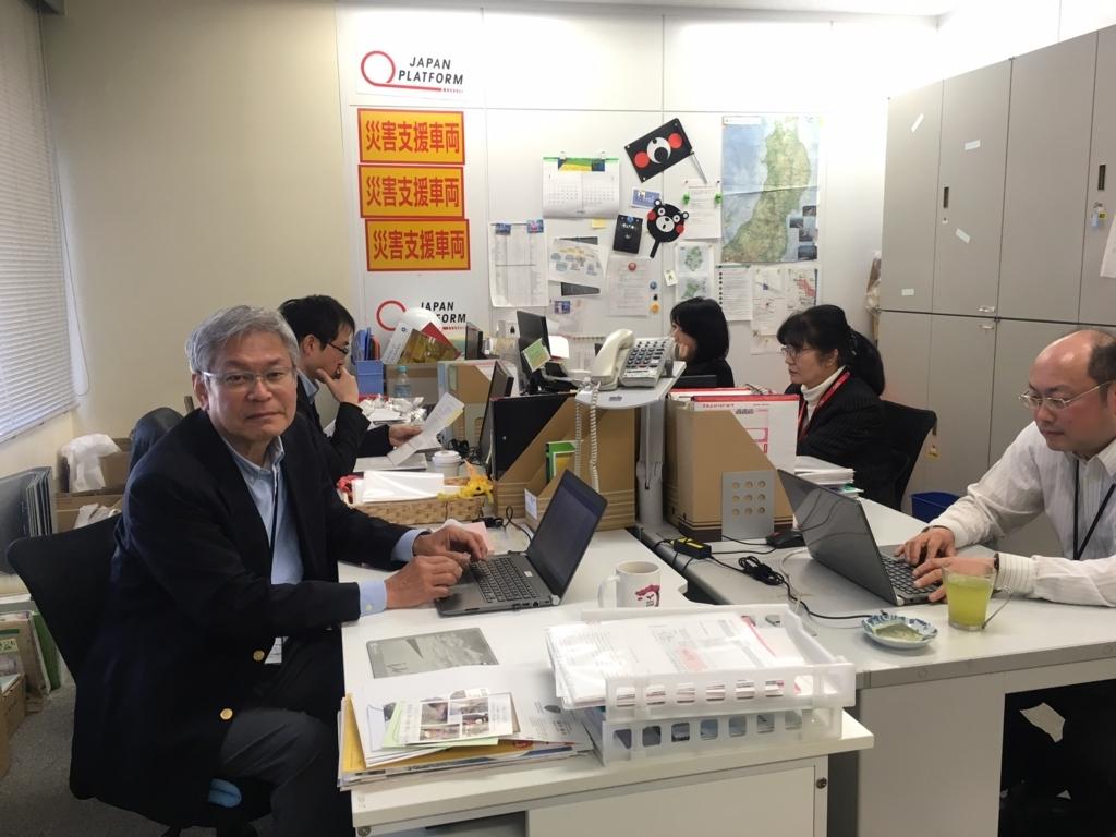 f:id:japanplatform:20180129110028j:plain