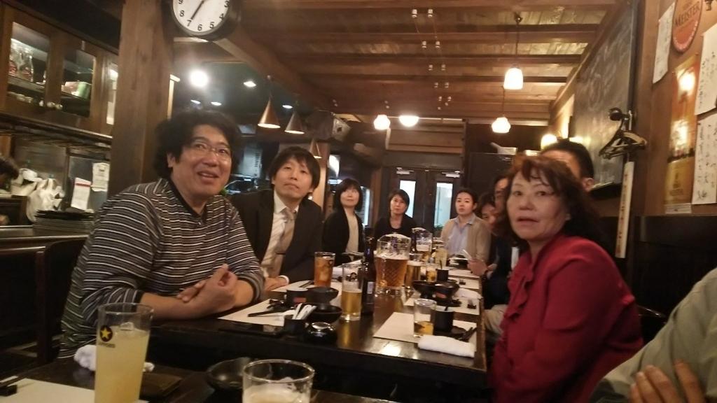 f:id:japanplatform:20180501115515j:plain