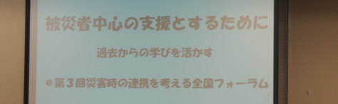 f:id:japanplatform:20180627120807p:plain