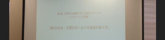 f:id:japanplatform:20180627122050p:plain
