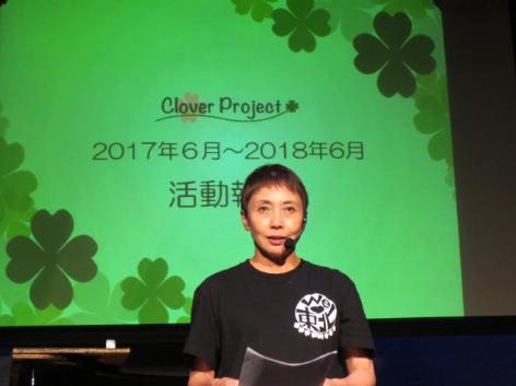 f:id:japanplatform:20180627123246p:plain
