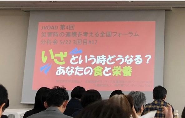 f:id:japanplatform:20190531113350j:plain