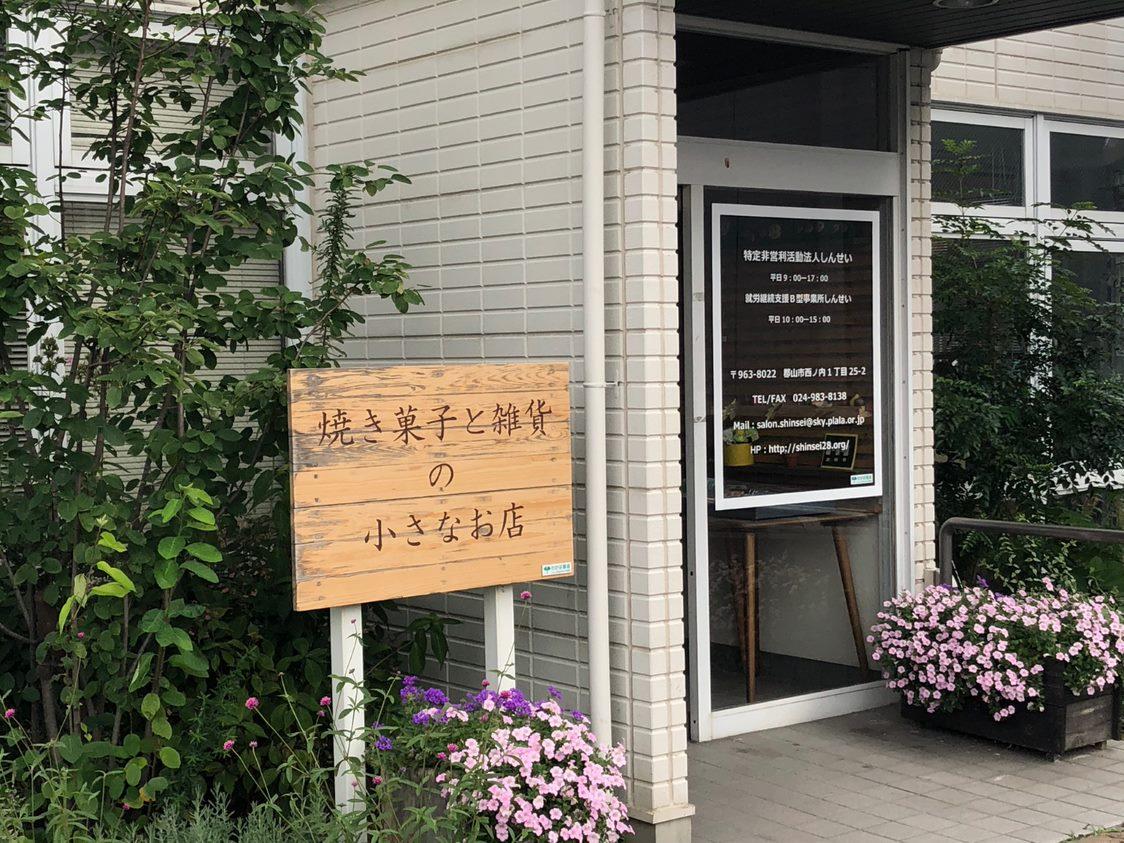 f:id:japanplatform:20191225141051j:plain