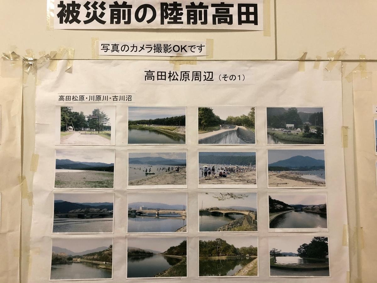 f:id:japanplatform:20200225121408j:plain