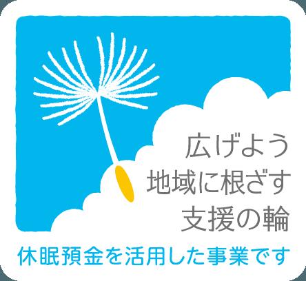 f:id:japanplatform:20210706160031p:plain