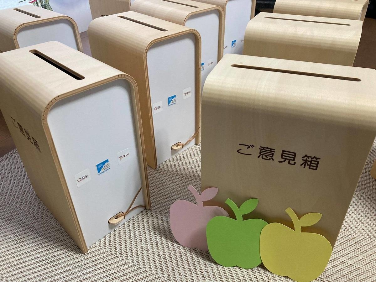 f:id:japanplatform:20210909184302j:plain