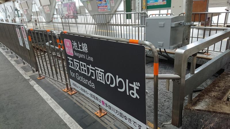 f:id:japanrabbit:20200625192044j:plain