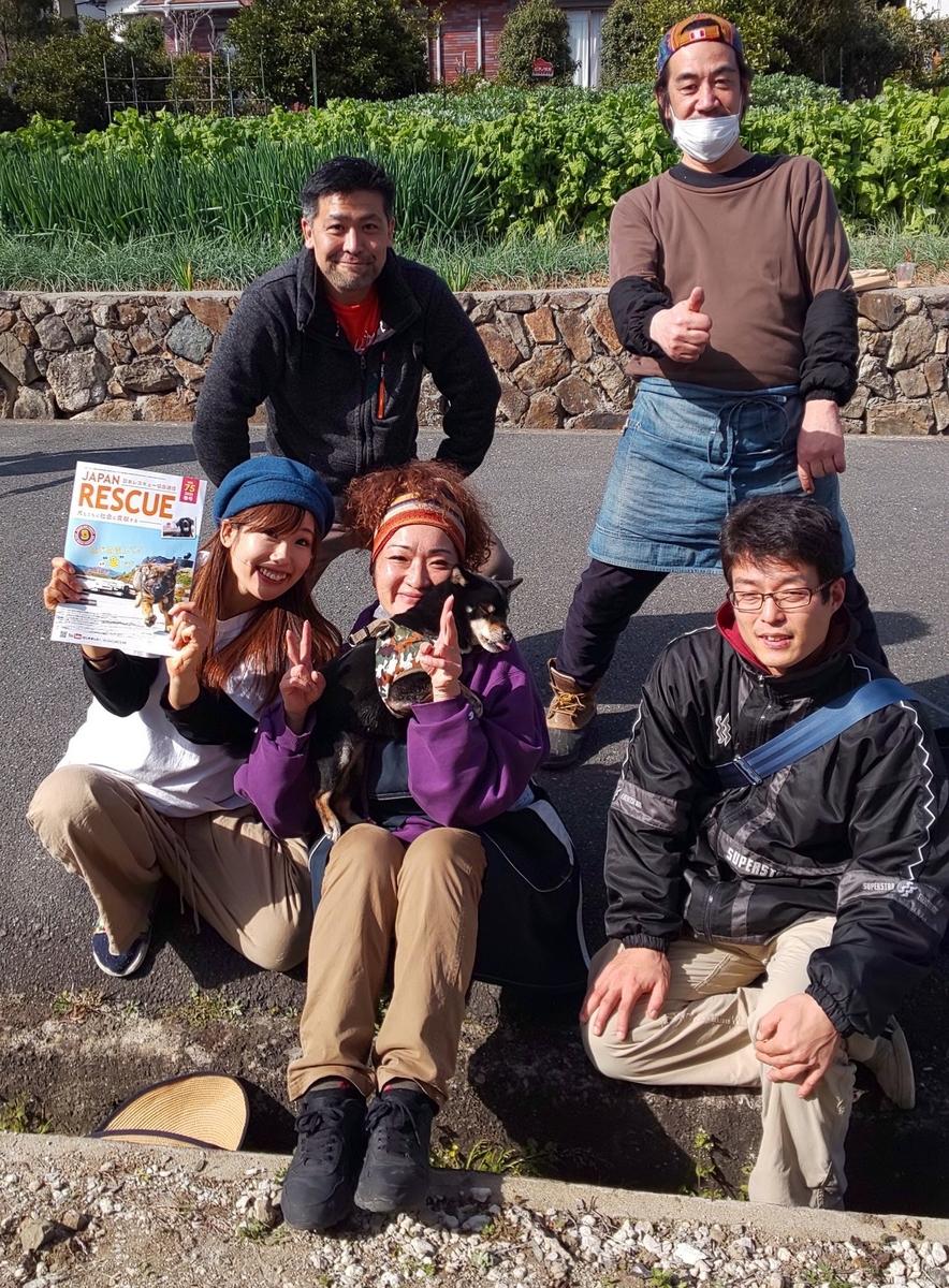 f:id:japanrescue1995:20200324152425j:plain