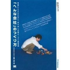 f:id:japanrock:20080316013038j:image