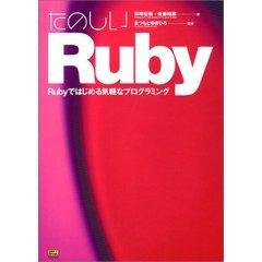f:id:japanrock_pg:20070722164331j:image