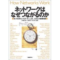 f:id:japanrock_pg:20070731014432j:image