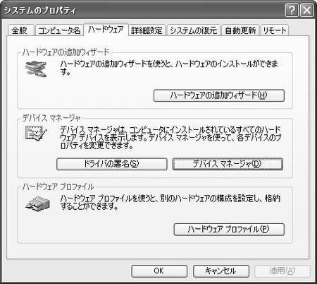 f:id:japanrock_pg:20070802142243j:image