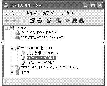 f:id:japanrock_pg:20070802142320j:image