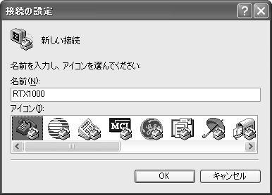 f:id:japanrock_pg:20070802142352j:image