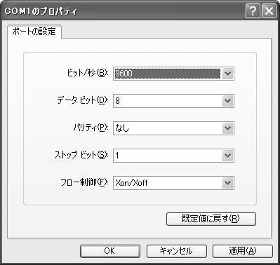 f:id:japanrock_pg:20070802142530j:image