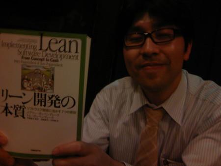 f:id:japanrock_pg:20080307221942j:image
