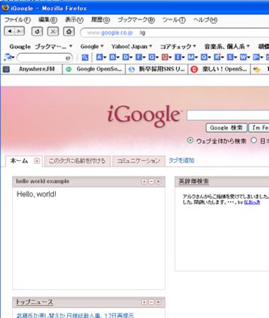f:id:japanrock_pg:20080316214740p:image