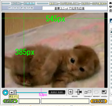 f:id:japanrock_pg:20080514234945p:image