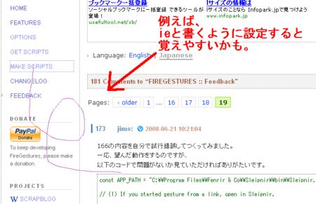 f:id:japanrock_pg:20080729120315p:image
