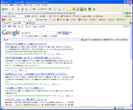f:id:japanrock_pg:20080826182856p:image