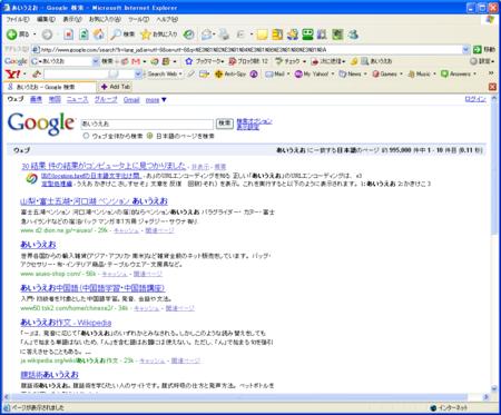 f:id:japanrock_pg:20080826182857p:image
