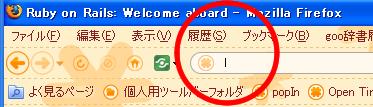 f:id:japanrock_pg:20080903174657p:image