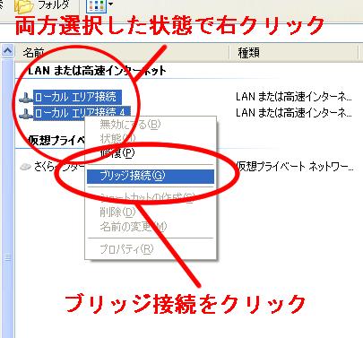 f:id:japanrock_pg:20080910222447p:image