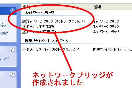 f:id:japanrock_pg:20080910222448p:image