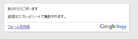 f:id:japanrock_pg:20081114204501p:image