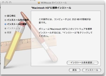 f:id:japanrock_pg:20081124220218p:image