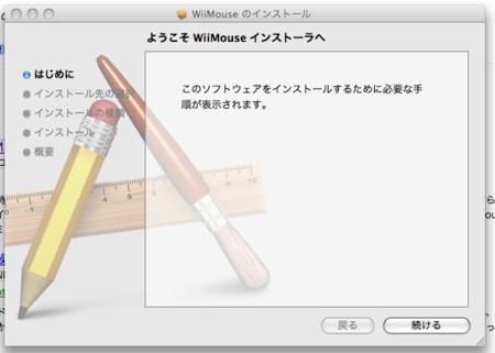 f:id:japanrock_pg:20081124220219p:image