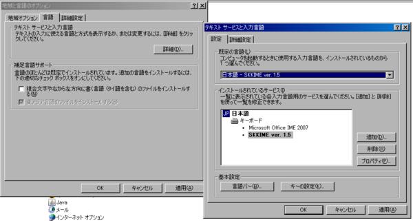 f:id:japanrock_pg:20090227142447p:image