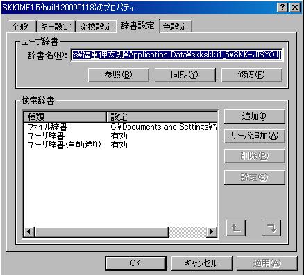 f:id:japanrock_pg:20090227142449p:image