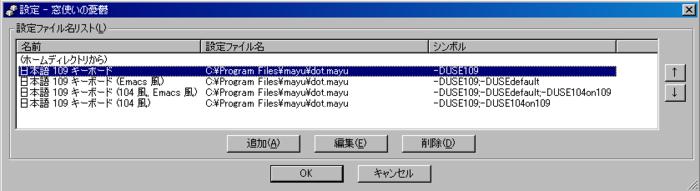 f:id:japanrock_pg:20090227210603p:image