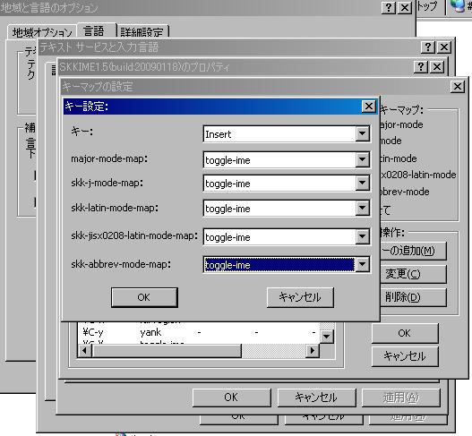 f:id:japanrock_pg:20090302225245p:image