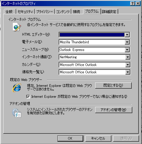 f:id:japanrock_pg:20090409161510p:image