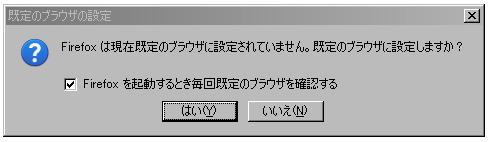 f:id:japanrock_pg:20090409161511p:image
