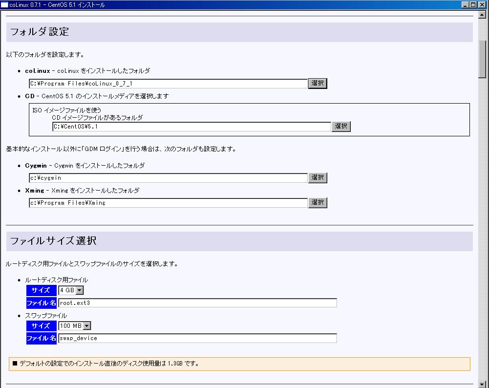 f:id:japanrock_pg:20090420181430p:image