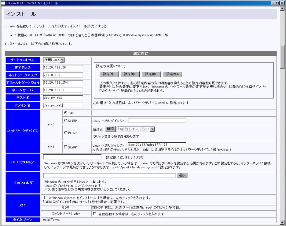 f:id:japanrock_pg:20090420181431p:image