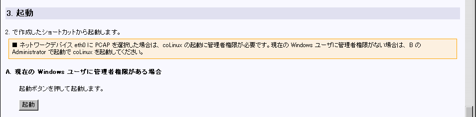 f:id:japanrock_pg:20090501225213p:image